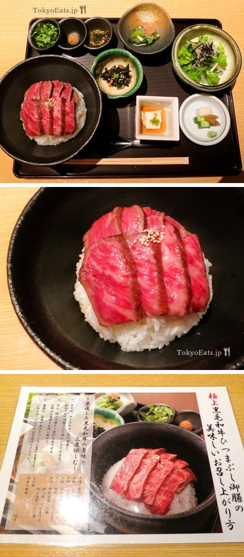restaurant_matsurokuya2